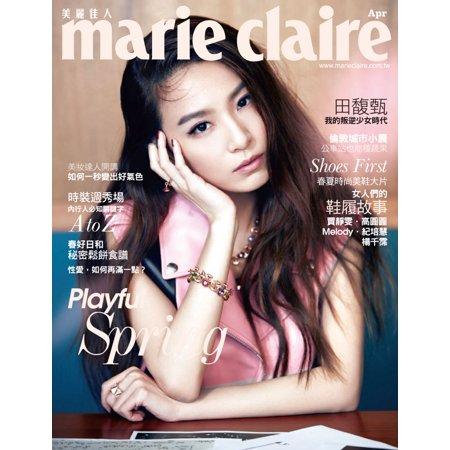 Marie Claire No.276 - eBook