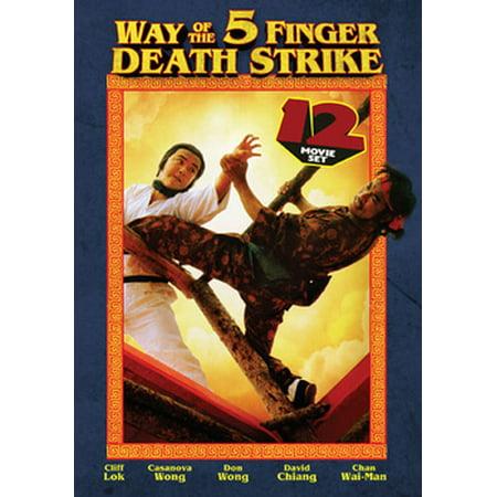 Way of the 5 Finger Death Strike (DVD)](Halloween 5 Death Scenes)