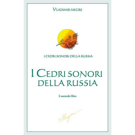 I Cedri sonori della Russia - eBook](Effetti Sonori Halloween)