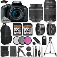 Canon EOS Rebel T7i Camera + 18-55mm STM + 75-300mm + 3PC Filter Kit - 64GB Kit