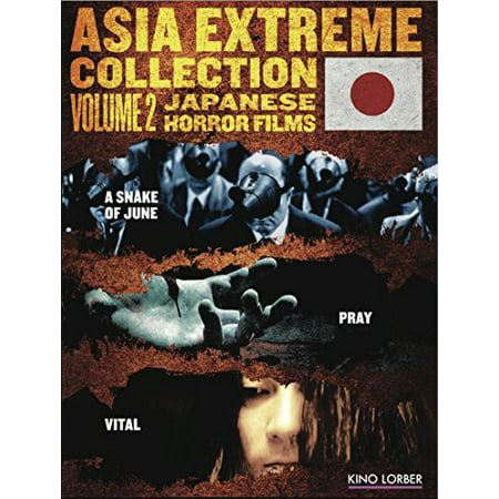 - Asia Extreme Collection Volume 2: Japanese Horror Films (DVD)
