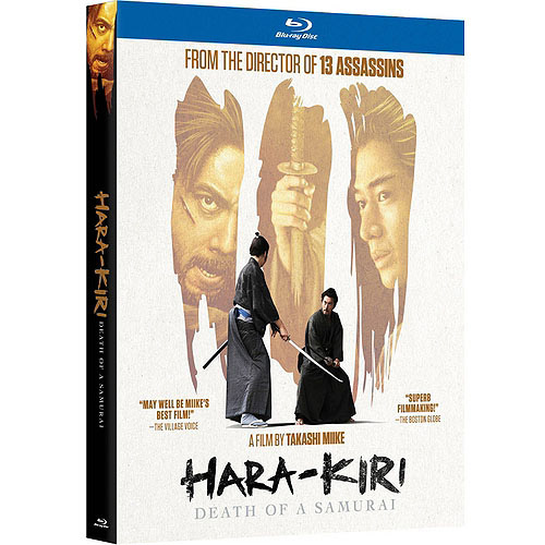 Hara-Kiri: Death Of A Samurai (Blu-ray) (Widescreen)