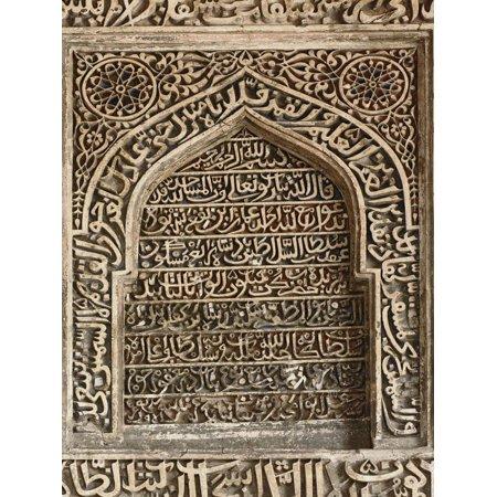 Inscriptions and Architectural Wall Details, Bara Gumbad Mosque, Lodhi Gardens, New Delhi, India Print Wall Art By Adam Jones