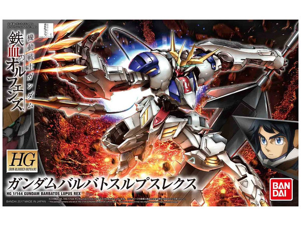 Bandai Iron-Blooded Orphans IBO Gundam Barbatos Lupus Rex HG 1 144 Model Kit by Bandai Hobby