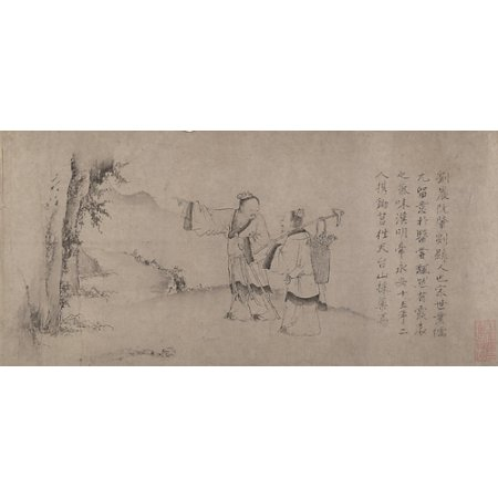 Liu Chen And Ruan Zhao Entering The Tiantai Mountains Poster Print By Zhao Cangyun  Chinese Active Late 13Th   Early 14Th Century   18 X 24