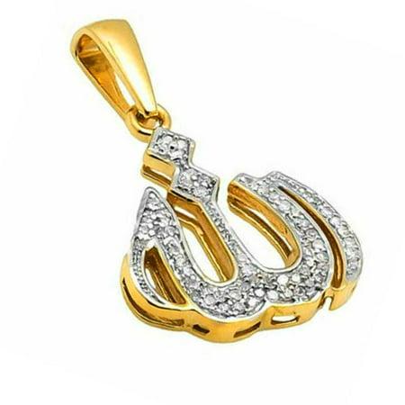 Real Genuine Diamonds 10K Yellow Gold Finish Islamic Allah 1