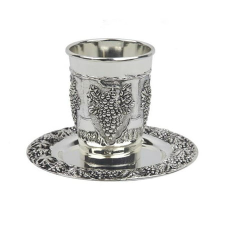 Nua Collection 58213 Silver Plated Kiddush Cup Set  3.5 in.