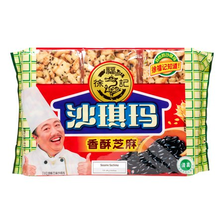 Hsu Fu Chi Square Cookies, 16.5 Oz