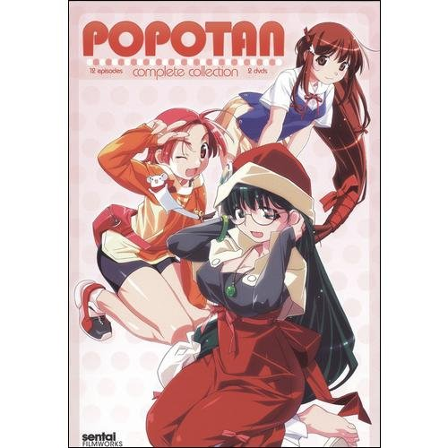 Popotan: Complete Collection (Widescreen)
