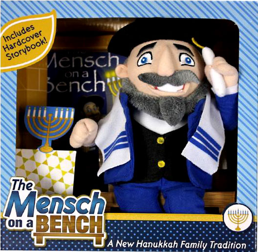 The Mensch on a Bench The Mensch on a Bench Plush Figure
