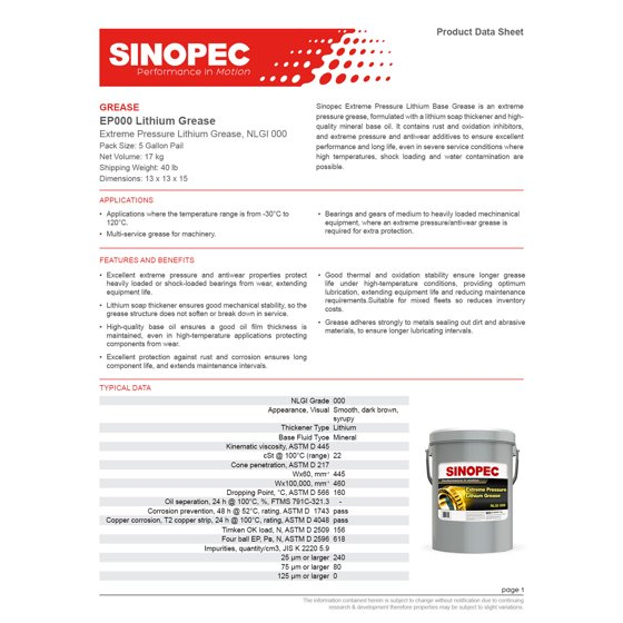 (EP000) Semi-Fluid EP Multipurpose Lithium Grease, NLGI 000 - 35LB  (5  Gallon) Pail