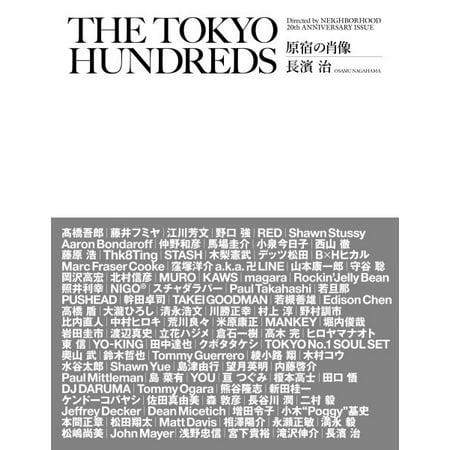 The Tokyo Hundreds