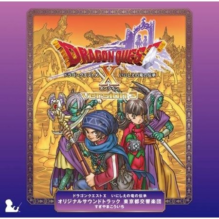 Dragon Quest 10 Inishie No Ryuu No Denshou Soundtrack (CD)