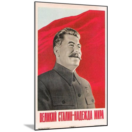 Joseph Stalin in Uniform Wood Mounted Print Wall Art (Mountie Uniform)