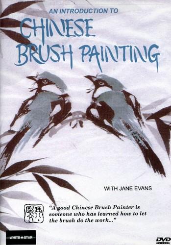 Chinese Brush Painting by Bayview/Widowmaker