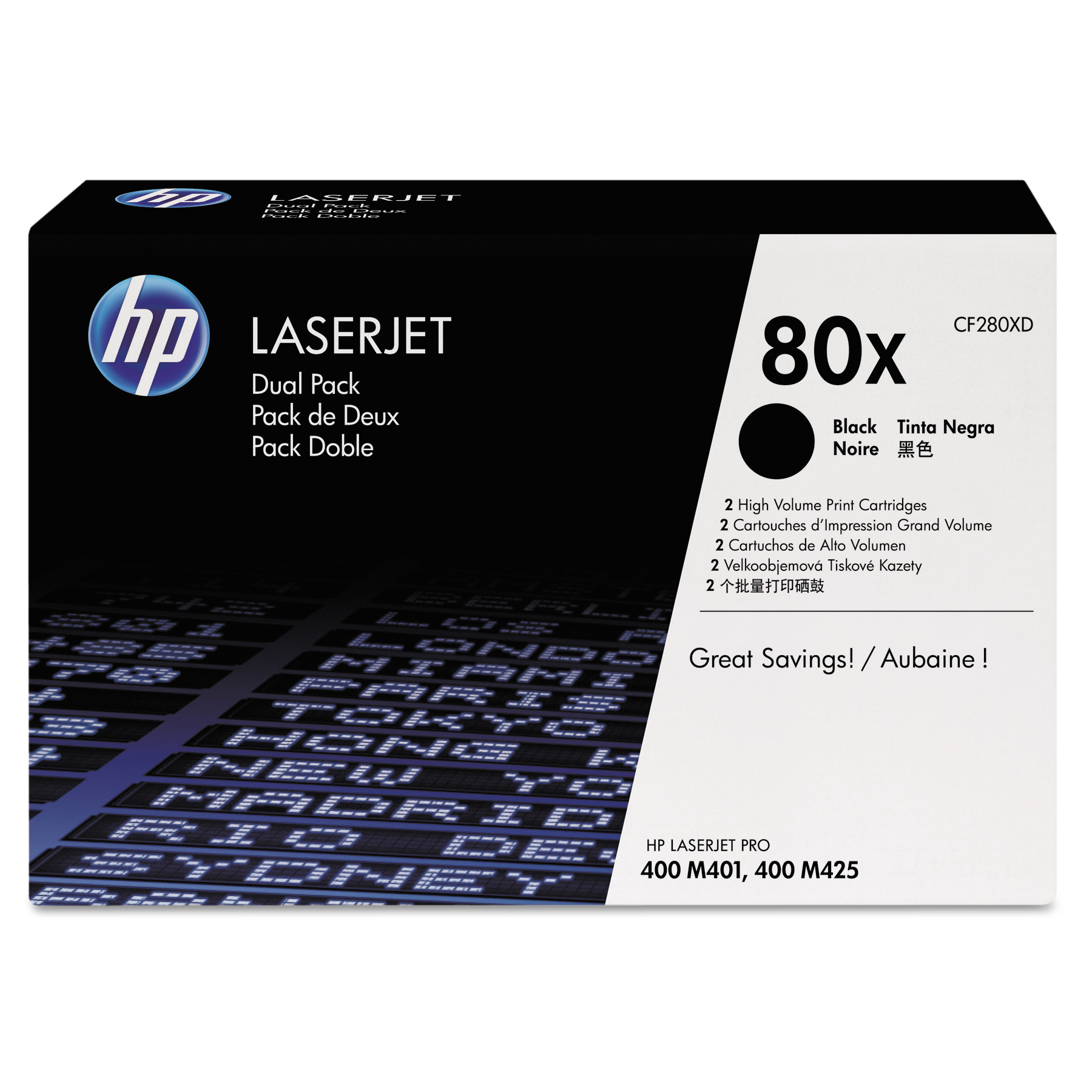 HP HP 80X, (CF280X-D) 2-pack High Yield Black Original LaserJet Toner Cartridges by HP