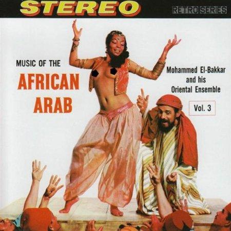 African Music - Music of the African Arab