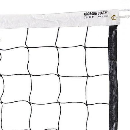 MacGregor Sport Durable Outdoor 2mm Volleyball Net