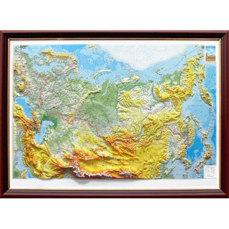 TestPlay Raised Relief Base Map Russia & Surrounding Countries ...