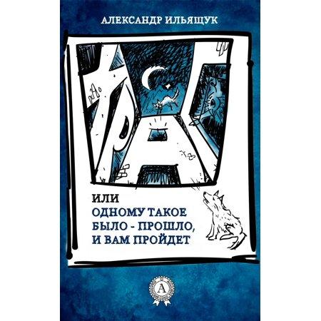 Volume 1 Books