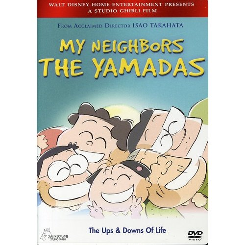 My Neighbors The Yamadas (Widescreen)