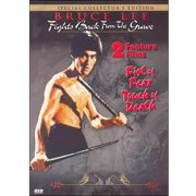 First Of Fear, Touch Of Death   Bruce Lee Fights Back From The Grave by ECHO BRIDGE ENTERTAINMENT