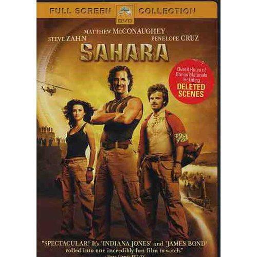 Sahara (2005) [DVD]