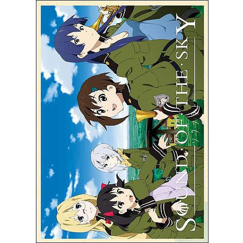 Sound Of The Sky: The Complete Series (Sora No Woto)