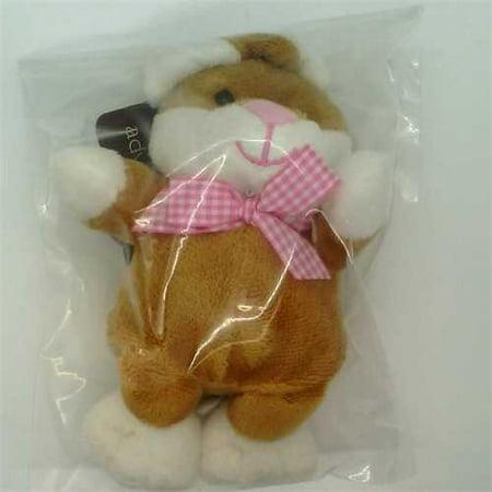 Small Bunny (Animal Adventure Small Easter Bunny Rabbit Soft Plush )