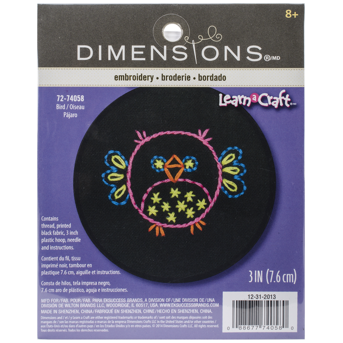 Dimensions Crafts 72-74058 Bird Embroidery Kit Multi-Colored