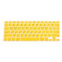 Korean Silicone Keyboard Skin Cover Yellow for Apple Macbook Air 13 15 17