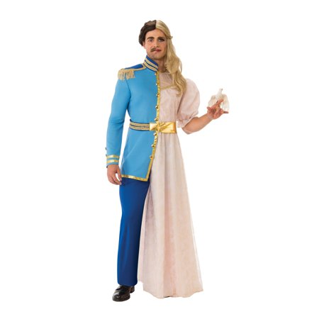 Be Your Own Date Mens Costume (Create Your Own Costume)