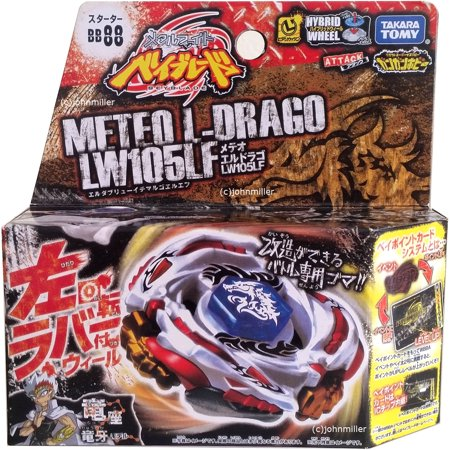 Meteo L-Drago LW105LF Beyblade Starter with String