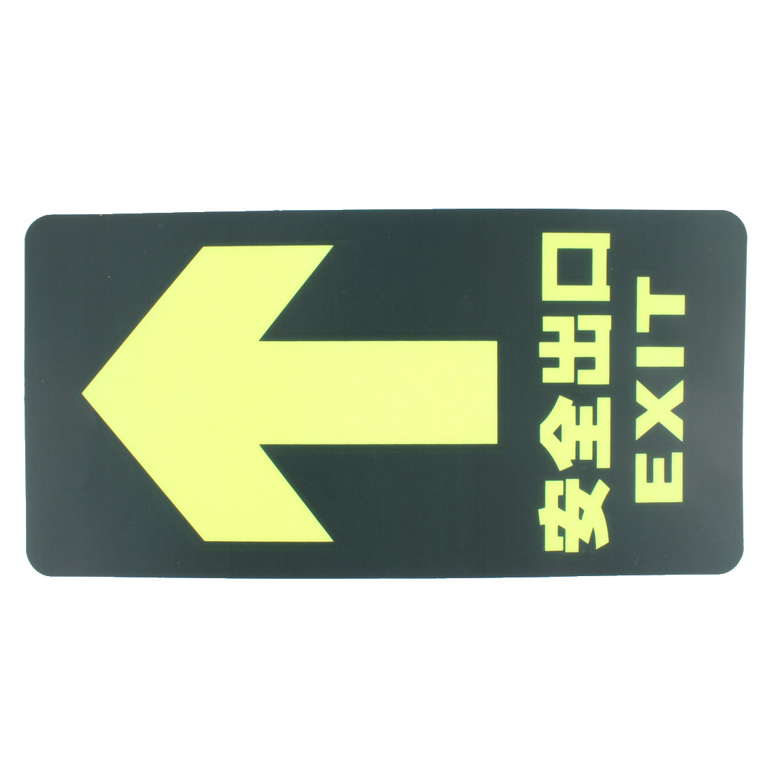 Unique Bargains Emergency Straight Arrow Glow in the Dark Exit Sign Sticker Decal