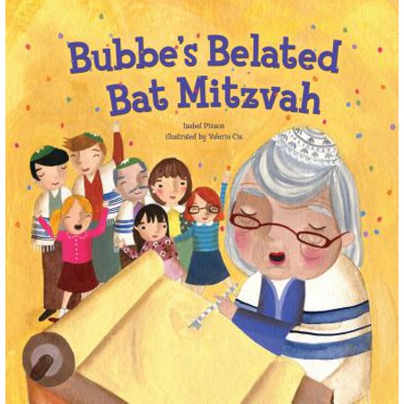 Bubbe's Belated Bat Mitzvah - Cool Bat Mitzvah Themes