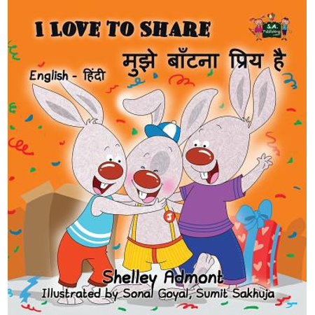 I Love to Share : English Hindi Bilingual Edition