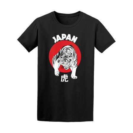 Japanese Tiger Graphic Tee Men's -Image by Shutterstock