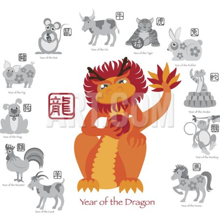 Chinese New Year Dragon Color with Twelve Zodiacs Illustration Print Wall Art By jpldesigns ()