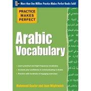 Practice Makes Perfect Arabic Vocabulary - eBook