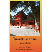 Ten nights of dreams - eBook