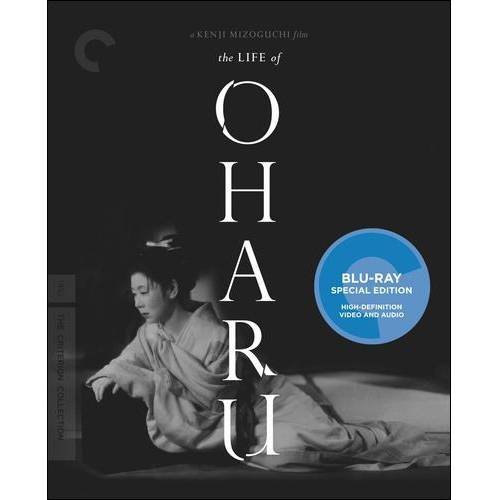 The Life Of Oharu (Criterion Collection) (Blu-ray) (Full Frame)