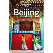 Lonely Planet Beijing - eBook