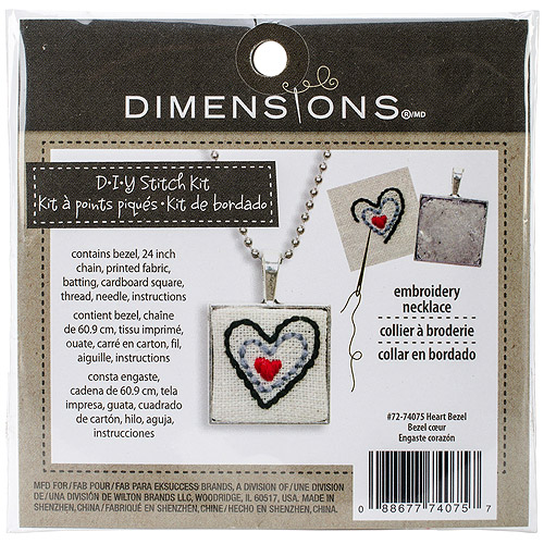 "Square Bezel Jewelry Embroidery Kit, 1"" x 1"", Heart Pattern"