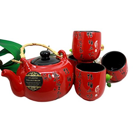 Atlantic objets de collection calligraphie chinoise rouge glacé Porcelaine Tea Pot avec 27 onces tasses Set Pour 4 personnes Joliment emballé dans boîte-cadeau