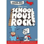 Schoolhouse Rock (Special 30th Anniversary Edition) by DISNEY/BUENA VISTA HOME VIDEO