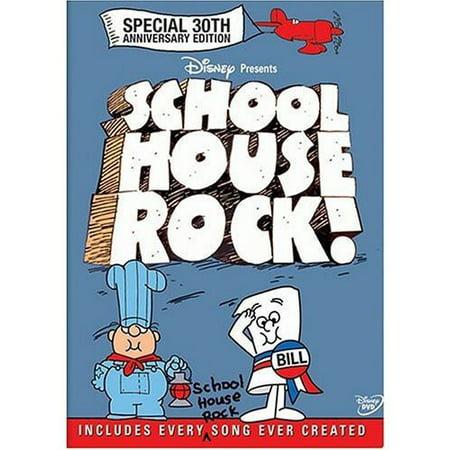Schoolhouse Rock (Special 30th Anniversary Edition) (School House Rock Shot Heard Around The World)
