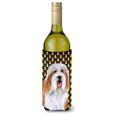 Bearded Collie Candy Corn Halloween Portrait Ultra Beverage Insulators for slim cans LH9071MUK](Halloween Names For Beverages)