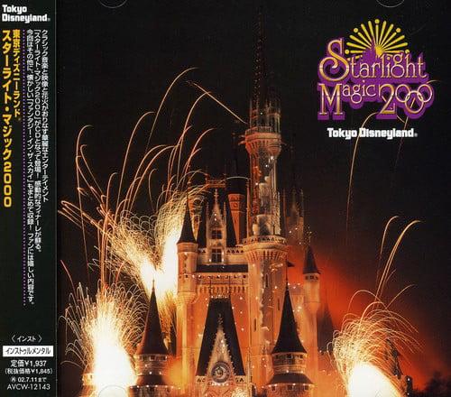 Tokyo Disneyland: Starlight Magic Soundtrack