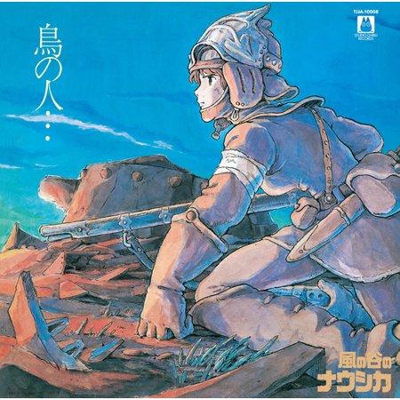 Nausicaa Of The Valley Of Wind: Image Album Soundtrack (Vinyl) (Limited (Best Of Studio Ghibli Soundtrack)