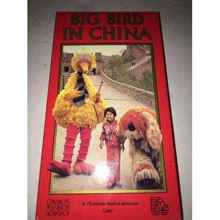 BIG BIRD IN CHINA VHS SESAME STREET JIM HENSON THE MUPPETS CHINESE CULTURE (Muppets On Sesame Street And Muppet Show)